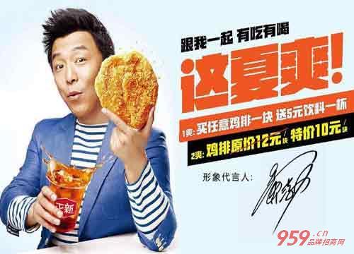 台湾正新鸡排加盟好不好?如何加盟台湾正新鸡排?