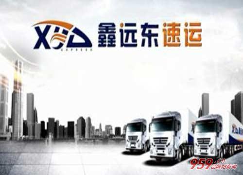 投资鑫远东速运怎么样?有哪些优势?
