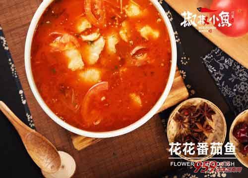 加盟椒椒小鱼正宗川式酸菜鱼 以小博大 开店即红!