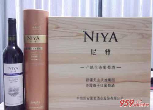 尼雅葡萄酒档次怎么样?尼雅葡萄酒加盟?尼雅葡萄酒怎么样?