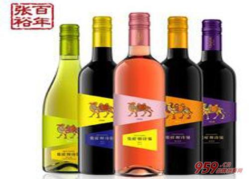张裕葡萄酒