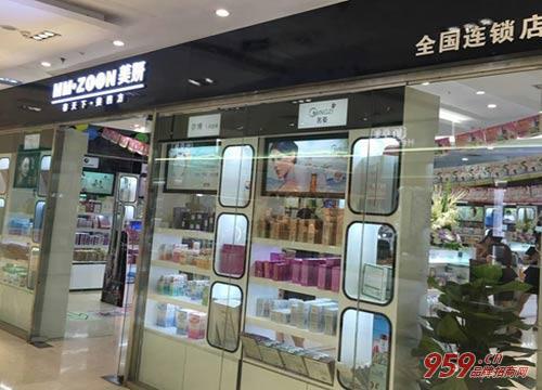 化妆品投资品牌推荐