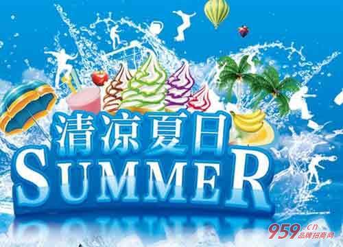 夏日冷饮店