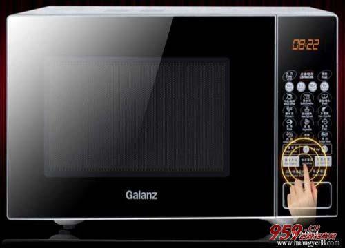 格兰仕厨房电器