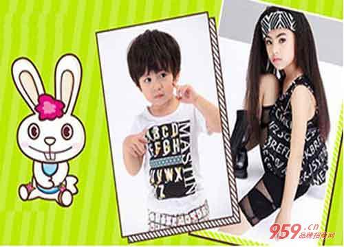 土巴兔时尚品牌童装