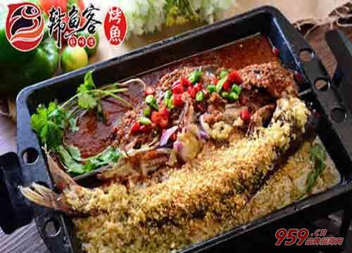 韩鱼客特色烤鱼