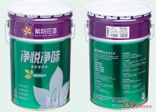 紫荆花漆墙面漆加盟