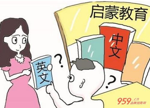 东方爱婴早教机构加盟要多少钱?东方爱婴早教机构加盟费用