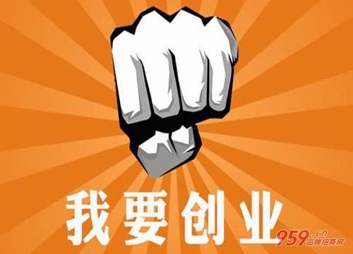 名人创业故事  中国4大名人艰辛的创业故事!