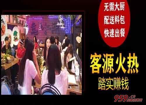 80后加盟兔入江湖兔主题餐厅怎么样?加盟流程是什么?