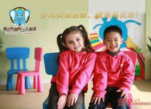 易贝乐国际少儿英语加盟