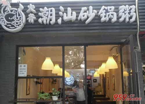广东砂锅粥加盟哪家好