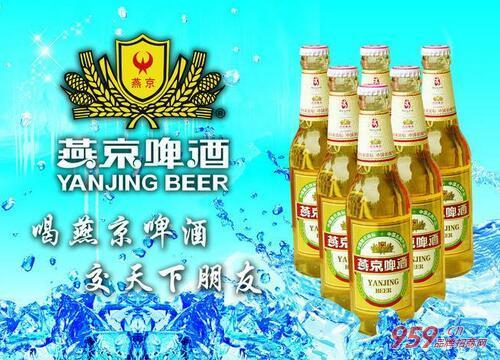 燕京啤酒代理