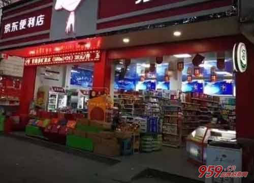 京东便利店加盟市场如何?