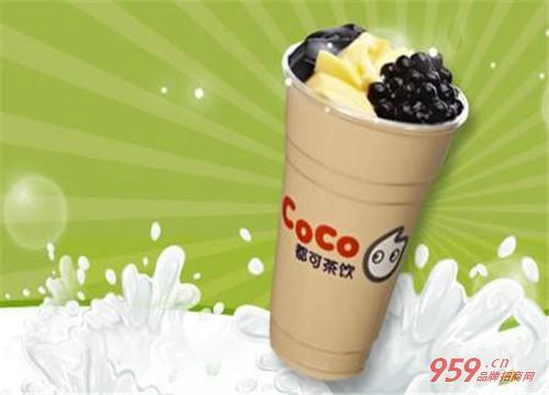 coco奶茶连锁店加盟