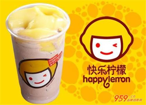 柠檬工坊港式奶茶