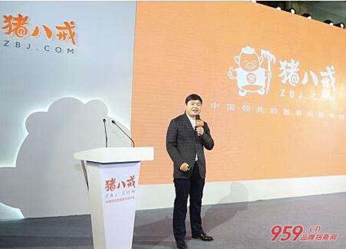 朱明跃创业故事 猪八戒网的110亿买卖从何而来?