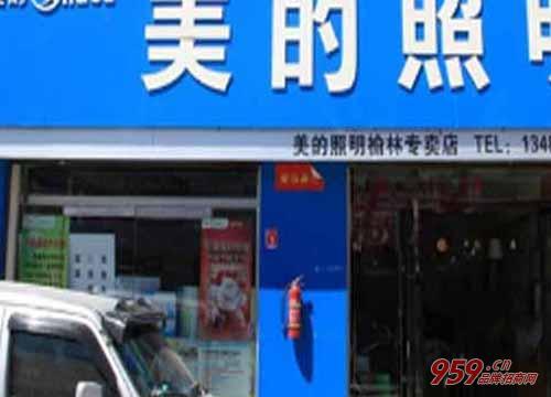 开美的led照明专卖店怎么样?开店有什么政策、效益和利润呢?