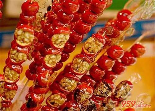九福元老北京冰糖葫芦加盟连锁店