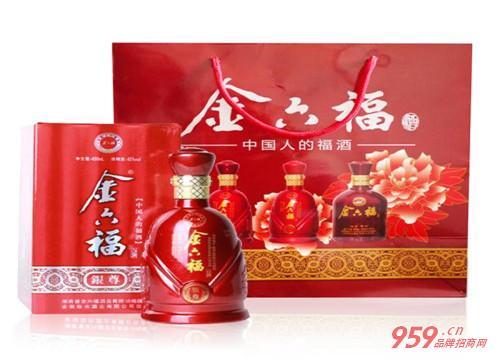 金六福酒代理加盟