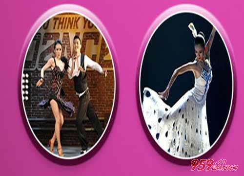 创业选择什么项目比较好?选择舞林大会舞蹈培训班加盟优势是什么?
