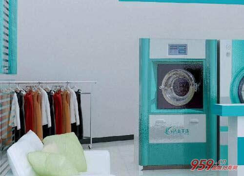 在上海开家干洗加盟店怎么样?上海开家干洗店费用多少?