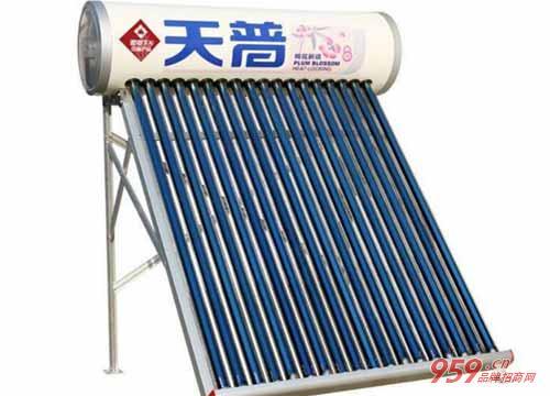 北京天普太阳能怎么样?加盟天普太阳能的咨询电话是多少?
