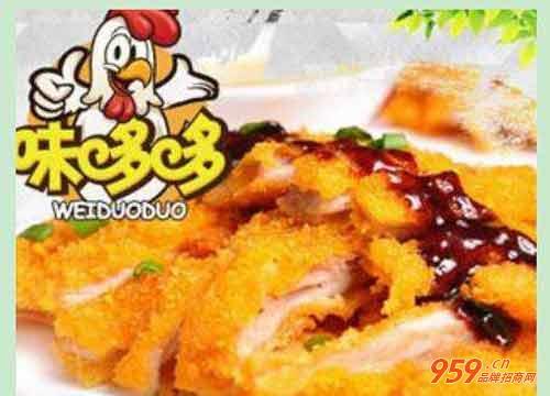 武汉加盟味哆哆炸鸡怎么样?味哆哆炸鸡加盟有前景吗?