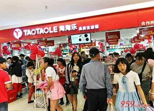 加盟淘淘乐9.9元饰品店
