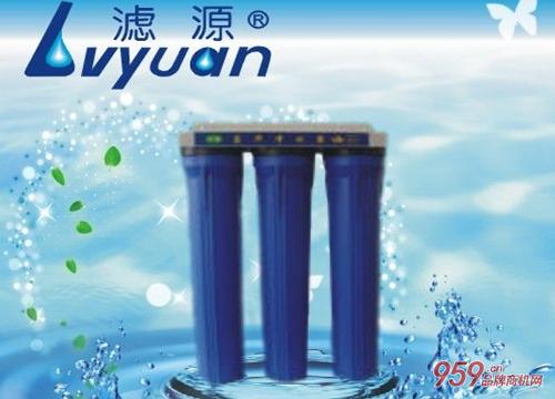 滤源净水器是名牌吗?在几线城市加盟滤源净水器满足市场需求?