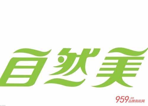 """""""自然美""""创立人_蔡燕萍获得过哪些荣誉?"""