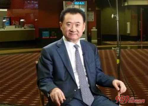 王健林宣布退出房地产?王健林是怎么赚钱的?
