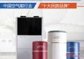 空气能热水器加盟怎么样?荣事达空气能市场前景好吗?