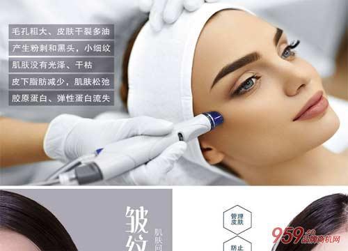 开皮肤管理中心