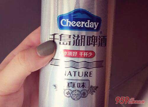 千岛湖啤酒县级代理费多少?千岛湖啤酒代理条件有哪些?