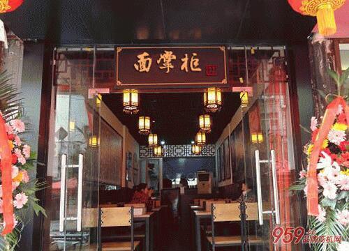 中餐连锁店