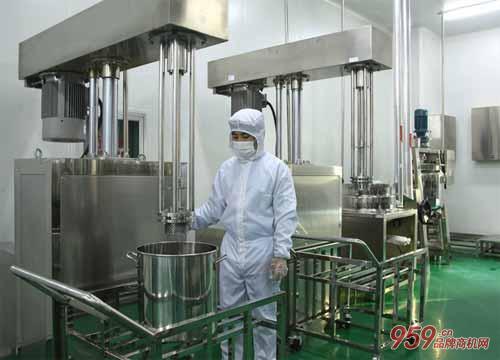 肉食产品加工厂