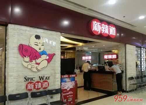 鱼火锅最火的加盟店是哪个?鱼火锅加盟大概要多少钱?