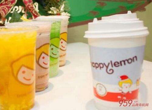 开一个快乐柠檬要多少钱?快乐柠檬一年能赚多少?