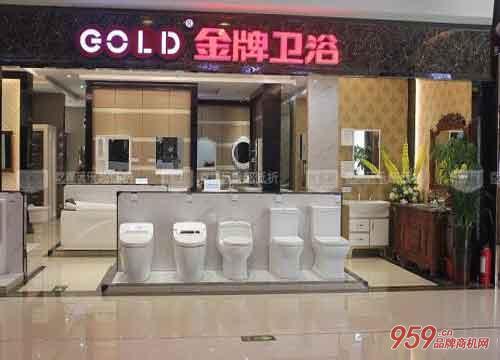 金牌卫浴加盟