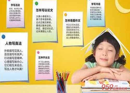 在重庆开一家作文培训加盟店需要做好哪些准备?