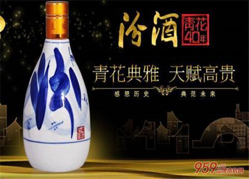 青花瓷汾酒代理
