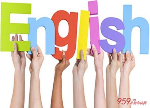 少儿英语培训机构加盟需要注意哪些问题?