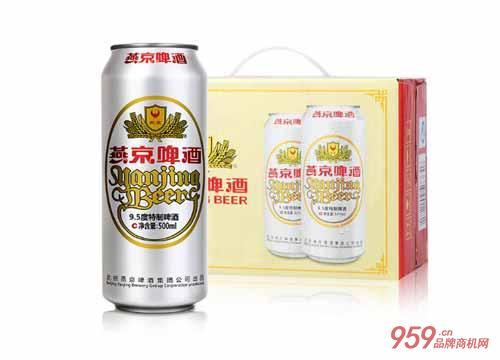 燕京啤酒加盟代理 代理燕京啤酒一年能赚多少钱?