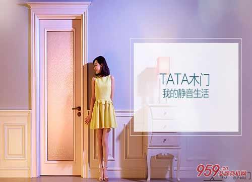 tata木门官网|没经验开TATA木门直营店如何选址更有收益