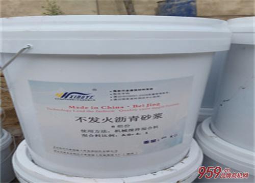 水样便|全水样渗透结晶型防水剂在装修过程中作用大吗?未来行情好吗?
