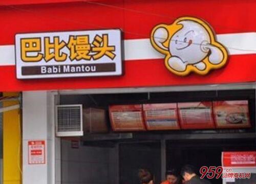 目前最火的小型餐饮店有哪些品牌?小型餐饮店品牌排行榜!