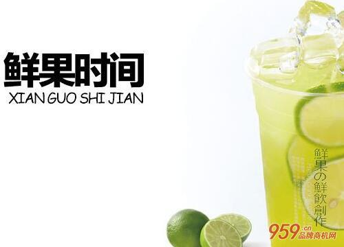 北京有哪些饮品店适合加盟?开一家饮品店需要投资多少钱?