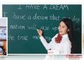 学校旁边加盟红杉树智能英语怎么样?暑假加盟报名人多吗?