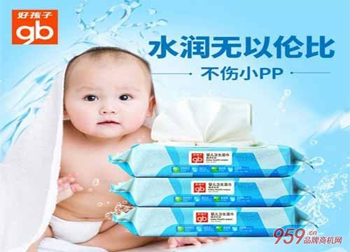开好孩子母婴用品连锁店